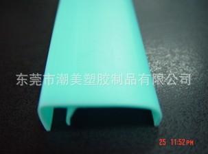 PVC-U異型材的生產過程中表面(mian)變色的問題